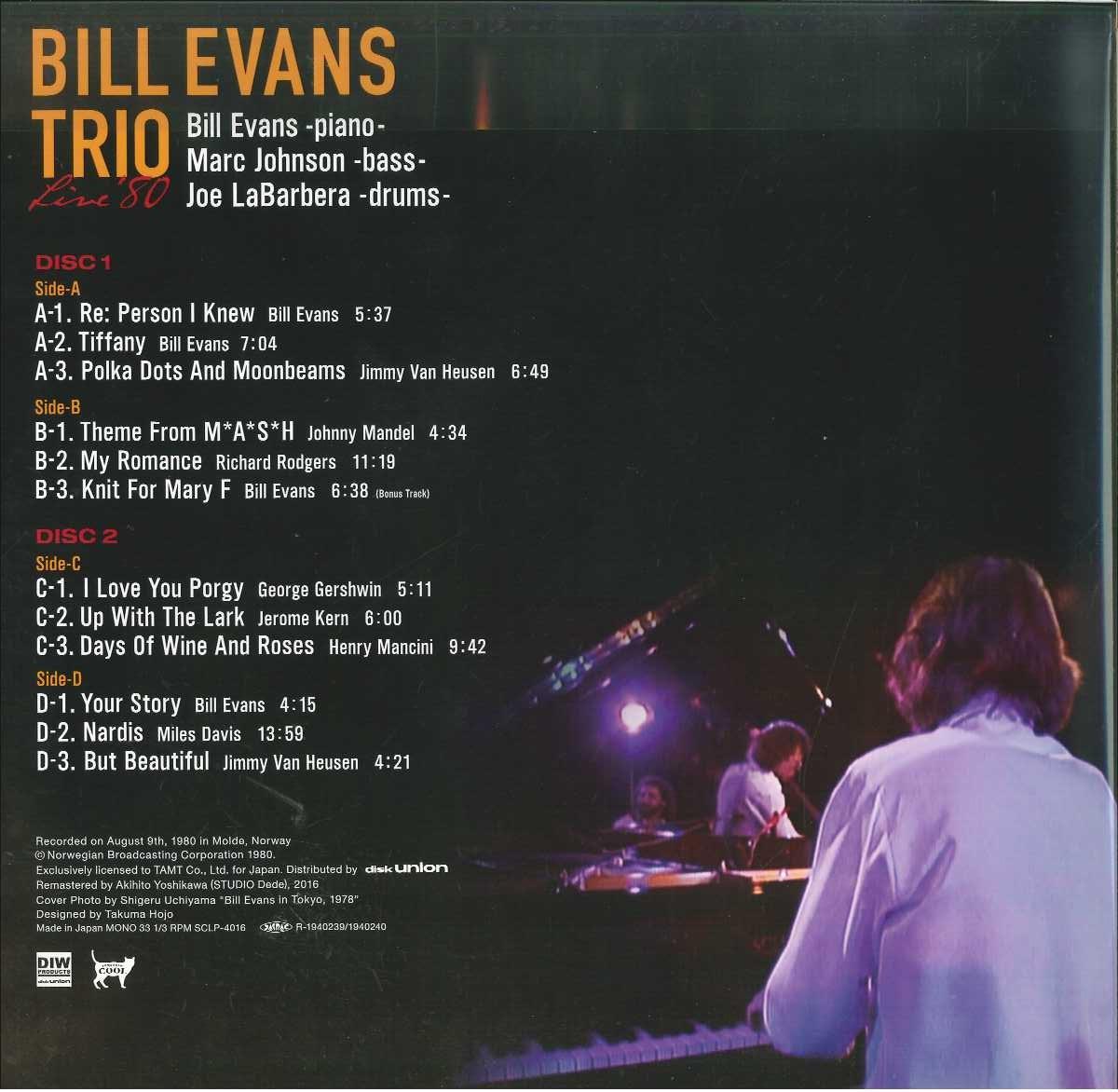 ビル・エヴァンス・トリオ 『ライヴ'80~最後のヨーロッパ~ (LP)(12