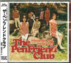 芽瑠璃堂 > The Pen Friend Club ロジャニコ、大瀧詠一他のカバーを含む
