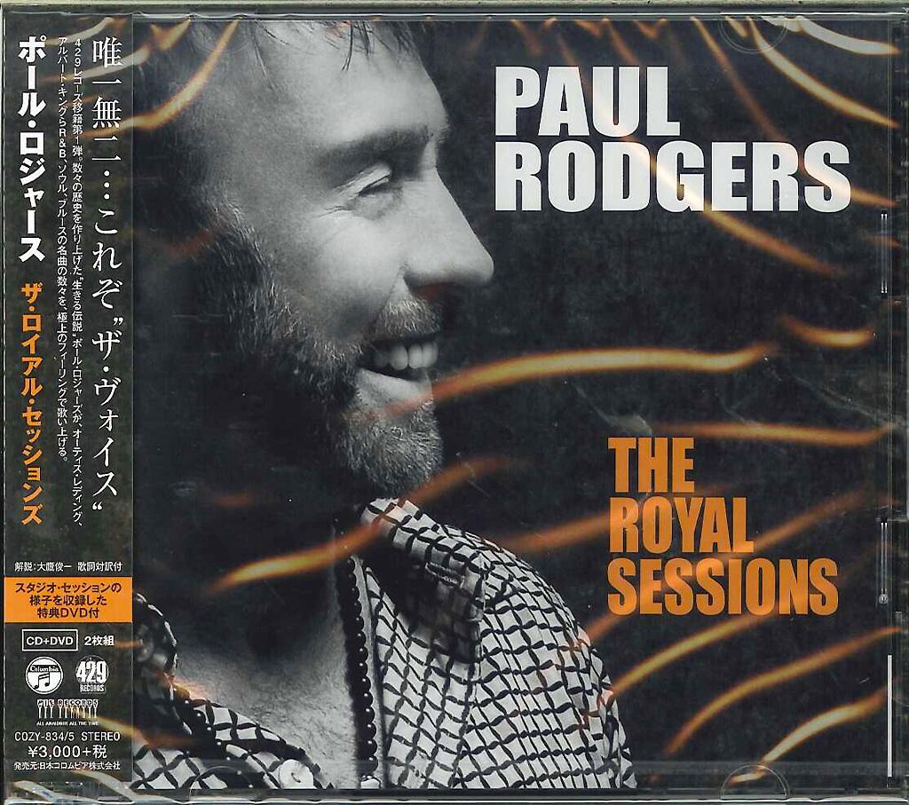 ポール ロジャース