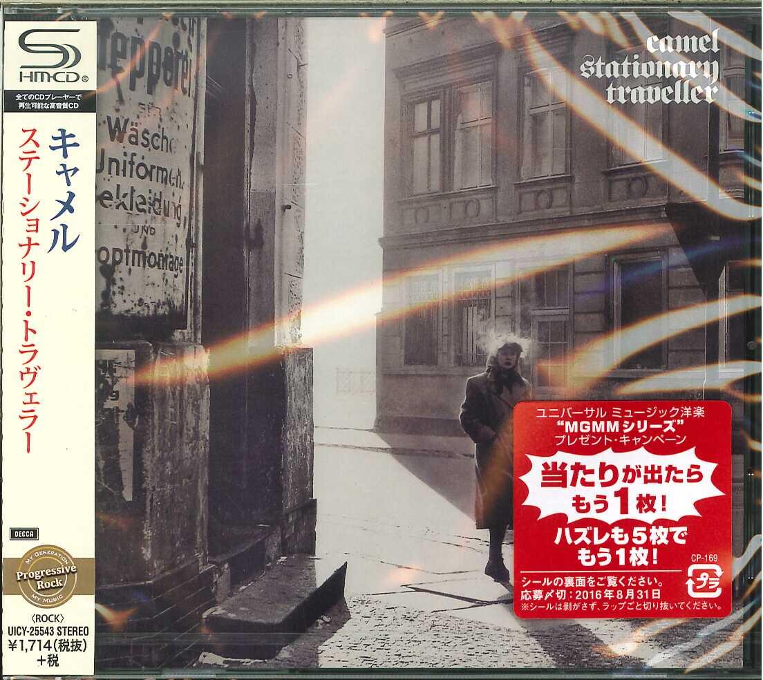 芽瑠璃堂 > キャメル 『ステーショナリー・トラヴェラー』UICY25543