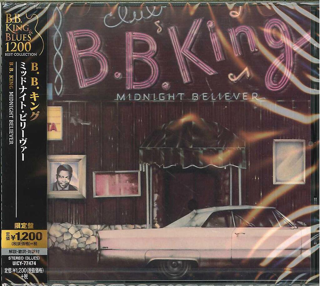 芽瑠璃堂 > B.B.キング 『ミッドナイト・ビリーヴァー』UICY77474