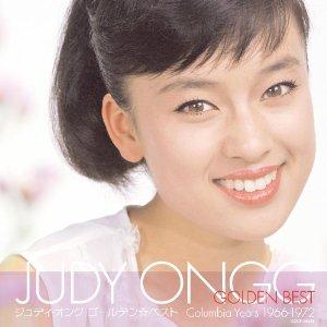 ジュディ・オングの画像 p1_8